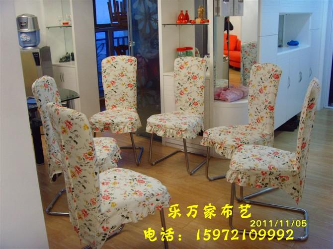 椅套软包3